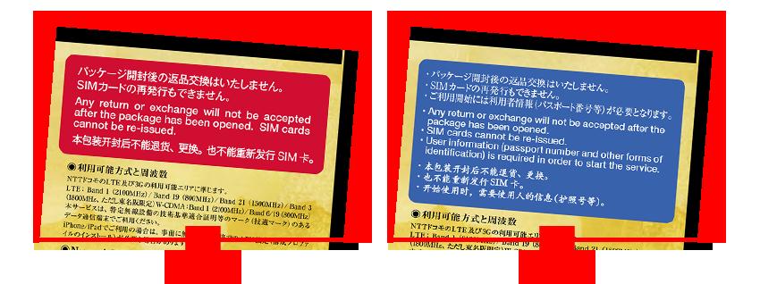 APN Setting Method | JAPAN TRAVEL SIM powered by IIJmio