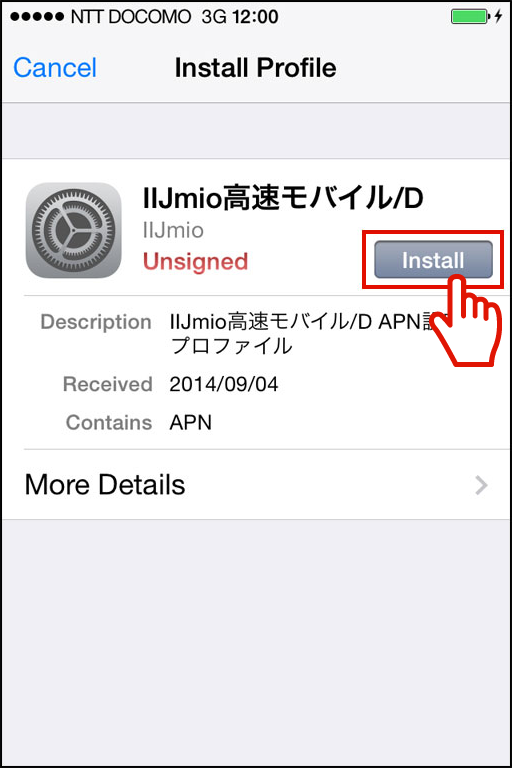 APN Setting Method | JAPAN TRAVEL SIM powered by IIJmio